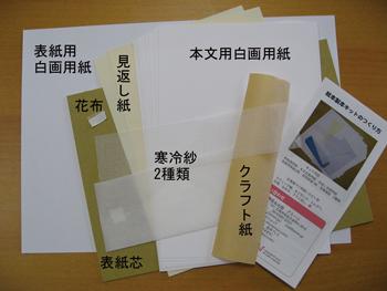 http://amini.jp/wp-content/uploads/otonaehon.jpg